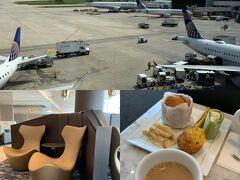 USAの最初の入国地IAHで乗り継ぎ。 IAHの乗り継ぎは今回で4回目と思うが、USAの他の空港と比べても、相変わらず非効率で無駄な時間を感じさせる入国審査だった。詳細は割愛w とはいえ、だいぶ待ち時間はあるので静かで落ち着いているオアシスを利用させて頂いた United Club @ IAH