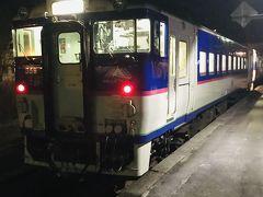 鵡川駅到着
