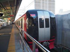 名鉄岐阜駅