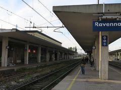 ラヴェンナ駅