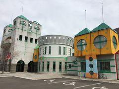 ちょっと走って、本日のわくわくスポット1、生田原町木のおもちゃ館ちゃちゃワールドに到着しました。さあ、喜んでくれるかな?