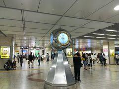 1時間超の遅れで名古屋駅に到着。 亀山・鈴鹿はどうしても混みますね~~。 この後は地下鉄で帰宅。 残りの1~2日間で家事と疲れた体を休めてお仕事しました。  次に海外に行けるのはいつだろうな~~。 お盆と年末年始は家族の集まりがあるので、こんなに日数使っていけるのは来年になっちゃうかな~~。 移動ばっかりだったけど楽しかった~!