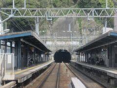 汐入駅<KK58>