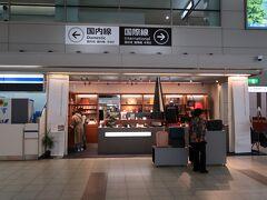 広島空港は小さな空港ですが、ちょっとしゃれた鞄屋さんがありました。kirinのビジネスバッグを探しましたが帯に短したすきに長し。  なかなか素敵な皮の旅行鞄もあるんですが・・・ちょいとご予算的に。。 でもいい目の保養になりました。
