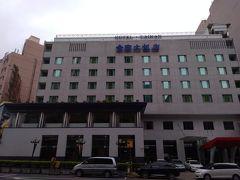 今晩は台南大飯店に泊まります。台南駅の目の前でとても便利。