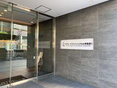 宿泊の「ホテルクラウンヒルズ仙台青葉通り」。