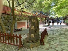 瑞鳳殿。1636(寛永13)年、70歳で生涯を閉じた仙台藩祖伊達政宗公の遺命により、その翌年ここ経ケ峯に造営された霊屋(おたまや)です。