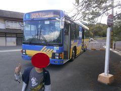 7分ほどで信貴山門バス停に到着しました。ここからかけ足で朝護孫子寺に参拝に向かいます。