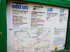 デトロイトから移動して初ニューヨーク! ニューヨークに到着してすぐ、まずは最寄りの地下鉄駅までバスで向かうことにします。 そしてバスに乗車しようとするとここでトラブル発生!