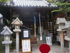 三宝荒神堂に参拝します。後ろには江戸時代に建立された多宝塔が見えます。