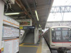 07:45春日部駅に到着 こちらもいつもの通り春日部駅で07:50発の準急南栗橋行に乗り換えます