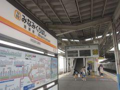 東武日光線は昔のように日光方面への直通の快速電車はなくなってしまい、特急以外は全てここ南栗橋駅で乗り換え 先へ行くほど電車は少なくなり、08:09南栗橋に着いて、ここで15分ほど電車待ちとなってしまいました( ;∀;)