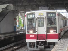 次の電車は08:25南栗橋発新栃木行の各駅停車です