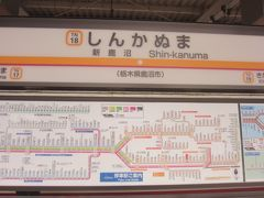特急と同じく新鹿沼駅までノンストップで到着です