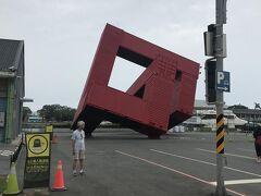 目的地につきました。 「駁二芸術特区」 古い倉庫街をリノベしたおしゃんスポット。 港らしく、赤いのはコンテナを組んだ巨大オブジェ。