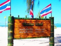 最後の島、バンブー島に到着。 しばらくここで泳いだりスイカ食べたり(笑)