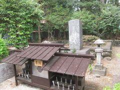 二宮尊徳のお墓です