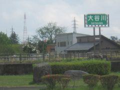 東武鬼怒川線の線路沿いに歩いてきました 途中、線路脇はずっと民家の敷地で…