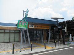 次の休憩は新潟県に入って越後川口サービスエリア。