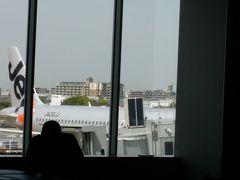 搭乗する飛行機。 無事飛び、戻りました。また、来月ね。  最後までお読みいただきありがとうございました。
