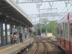 堀ノ内駅。13時45分着。<KK61>