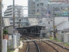 北久里浜駅。<KK66>