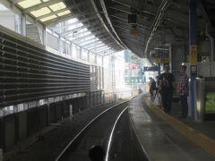 京急久里浜駅定刻13時51分着。 泉岳寺から56分、品川から54分の所要時間でした。  (つづく)