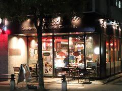 シアトルズベストコーヒー芝公園店。