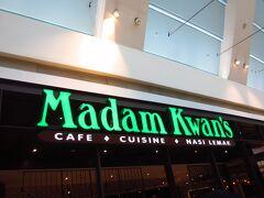 ホテルに戻り、ガイドさんに教えていただいたマダムクワァンに来てみました。オーナーの漢氏ともお知り合いとのこと。 表に待ち客が一杯です。