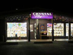 ホテルの前は、パワーストーンなどを売る「クリスタル・マジック」というお店。 さすがにパワーストーンを持ち帰ってもなので、見るだけで帰りました。