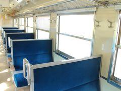車内は昔懐かしい青色のボックスシートが並び、旅情満点!