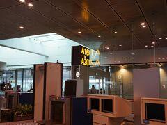 ターミナル3のA16です。