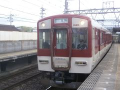 信貴山下駅から生駒行きに乗車します。