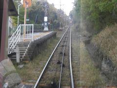 梅屋敷駅を通過します。宝山寺へはこちらの駅の方が便利なようです。