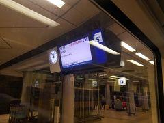 スキポール駅