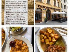 モーツァルトも訪れたカフェでフラウエンフーバー、Cafe Frauenhuber