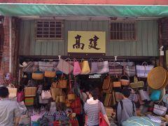 妻と娘は、高建桶店でカバンの品定めに夢中。 いろんな商品があり、お客さんであふれていました。
