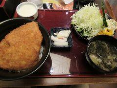 夕食は新潟カツ丼をいただきました。タレカツ丼です。おいしくいただきました。