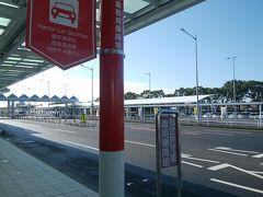 オリックスレンタカー (鹿児島空港店)