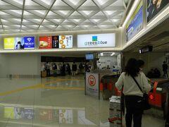 定刻よりも5分ほど早く福岡空港に到着。