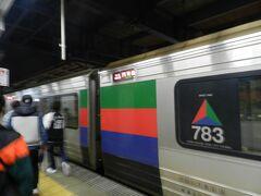 博多駅からJRの特急に乗ります。 JALが早く着いてくれたおかげで、予定よりも1本早い特急に間に合いました。  博多21:44→22:24黒崎/特急きらめき14号