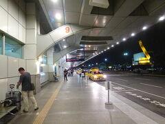 【高雄国際空港 2019/05/01】  息子が4泊5日の九州旅行から帰ってきますので、空港へ出迎えに行ってきました。