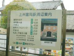 2019.04.30 下仁田ゆき普通列車車内 本当は当駅で1時間ほど時間がある予定だった。