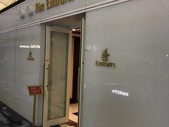 エミレーツ航空ラウンジ (香港国際空港)