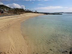 14:05 島の北西部にやって来ました。 こちらは「ヨナマビーチ」です。  ※ヨナマビーチ.14:05-14:16