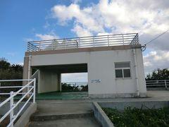 14:50 島の北東部にある「金見崎展望所」にやって来ました。 この展望台の1階には‥  ※金見崎展望所.14:50-15:08