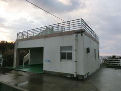 6:15 やって来たのは、島の北東部にある「金見崎展望所」です。