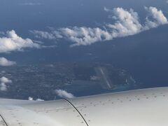 宮古島上空 眼下には下地島の空港が見えます。
