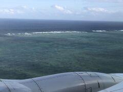 まもなく石垣島へ到着です。 白保のサンゴ礁が綺麗だ~♪(#^.^#)