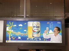 飛行機を降りて、この看板を見ると石垣島へ来たことを実感します。